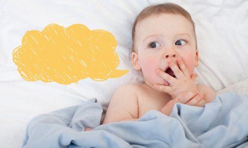 赤ちゃんが言葉を理解するのはいつから?言葉を教える方法と意外な研究結果!